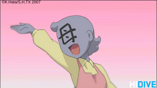 Hayate's faceless mom is carefree
