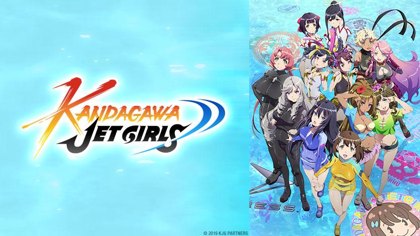 Image result for kandagawa jet ski girls