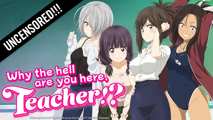 why-hell-here-teacher-uncensored-836x470