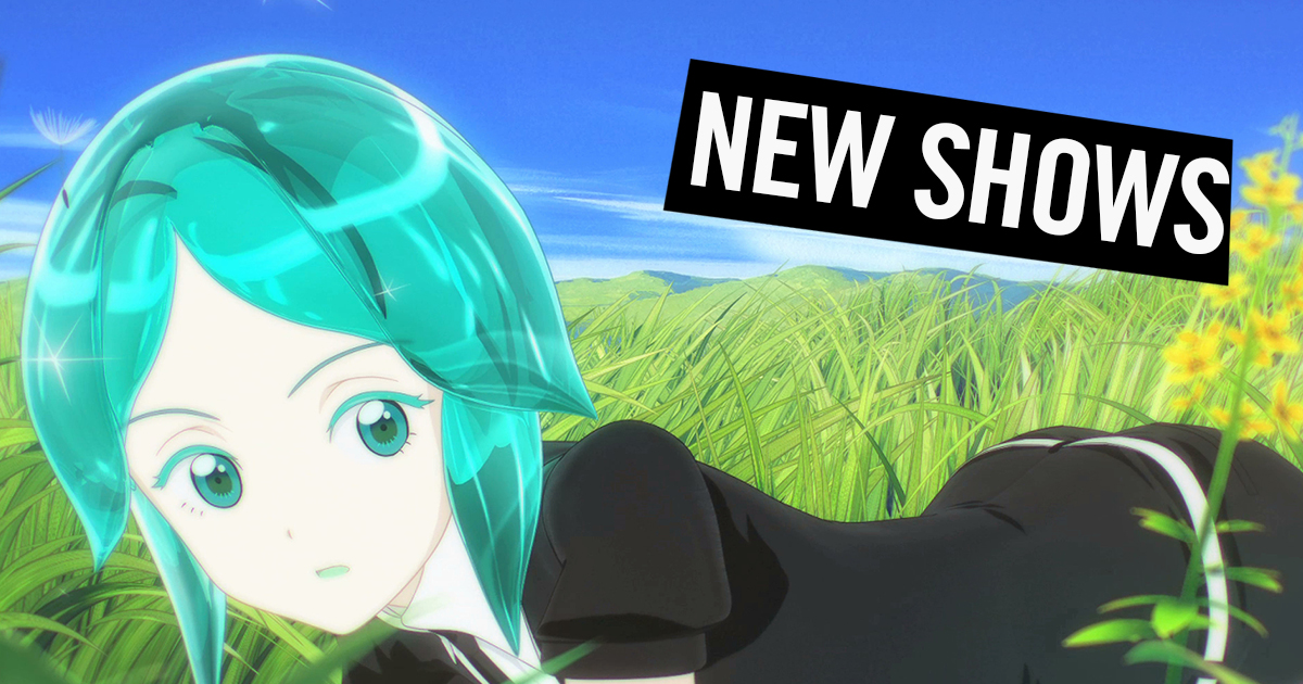 Land Of The Lustrous Stream