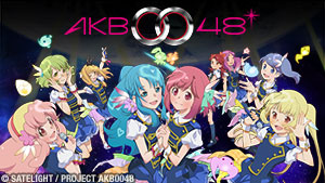 c9e4f8ffd45 AKB0048 Next Stage