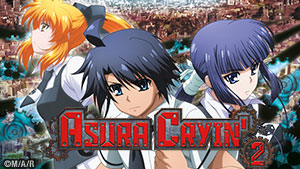 foto de Anime TV Show Streaming in Japanese, English with English, Spanish ...