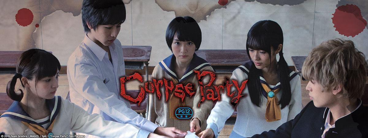 Corpse Party Serien Stream