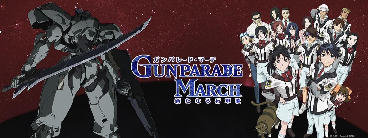 gunparade march episode 1