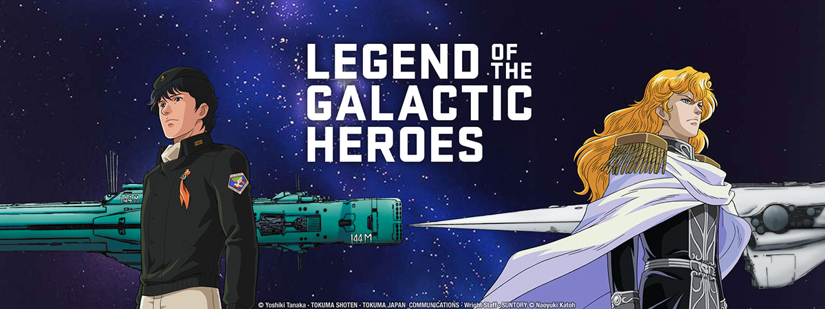 Stream Legend of the Galactic Heroes on HIDIVE
