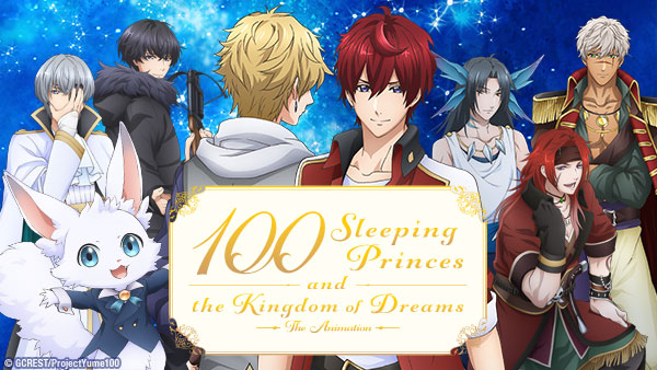 100 Sleeping Princes & the Kingdom of Dreams - Season 1