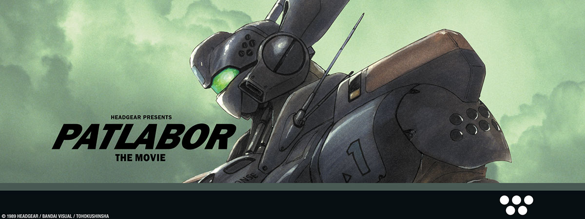 Stream Patlabor The Mobile Police The Movie On Hidive