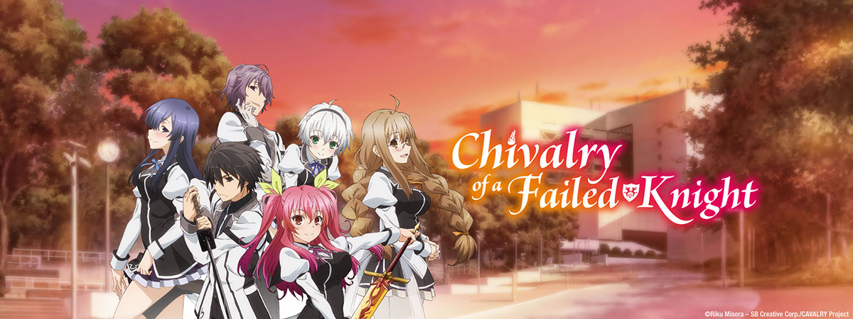Chivalry Of A Failed Knight Season 1 Episode 2 There are many factors that determine whether an anime will receive a sequel or not. hidive