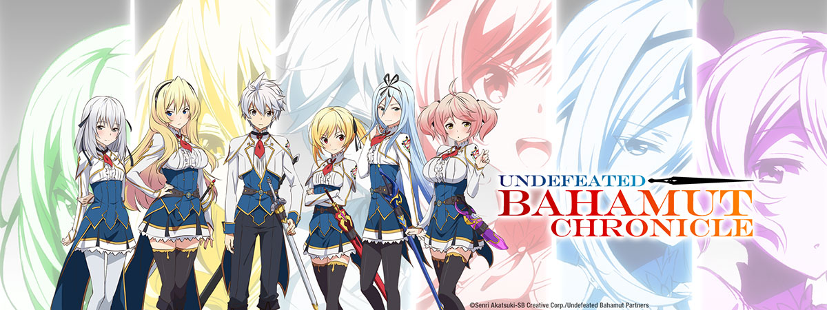 Stream Undefeated Bahamut Chronicle on HIDIVE