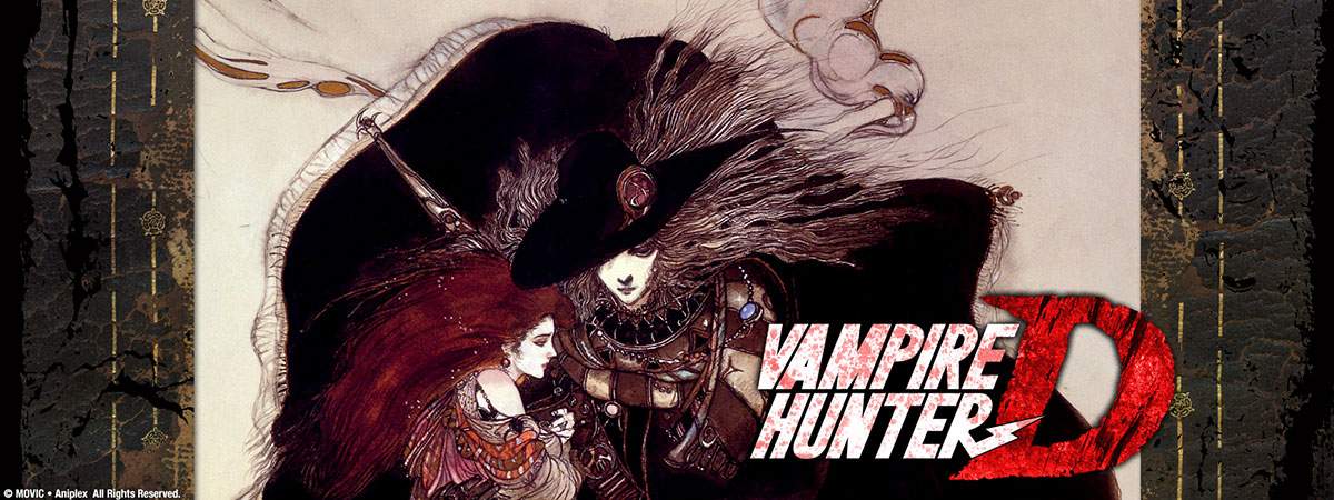 Vampire Hunter D Stream