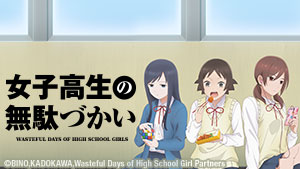 42a262e5a4d Stream Anime Online with HIDIVE in Japanese, English with English ...